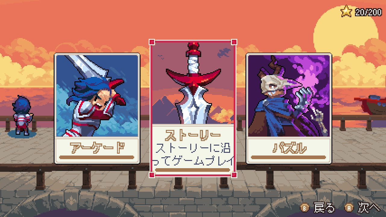Wargrooveのシングルプレイ
